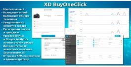 Быстрый заказ («Buy one click») с опциями, целями