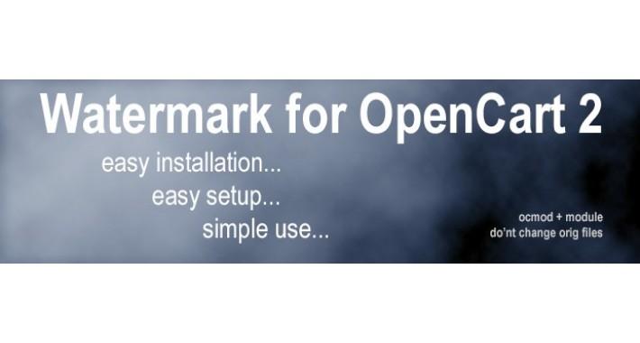 Водяной знак для OpenCart 2