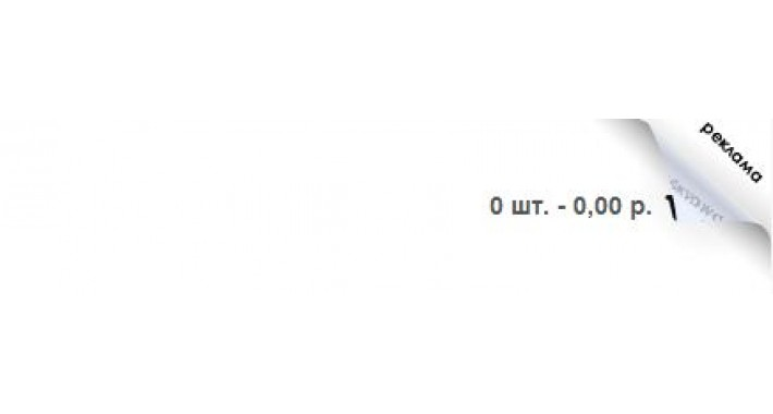 Модуль рекламы Уголок для любой версии opencart