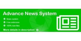 Расширенная система новостей