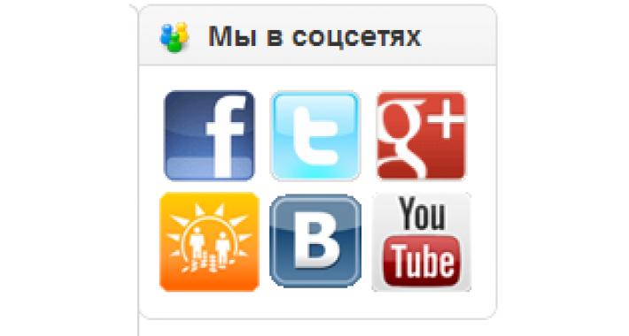 Follow Me - Социальные сети Version: 1.5.3