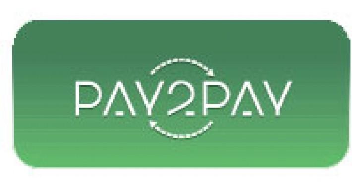 Модуль оплаты Pay2Pay для OpenCart