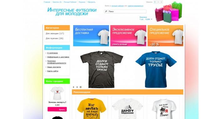 "Шаблон ""Магазин футболок"" (Shirt) для opencart 1.5.3 и 1.5.1"