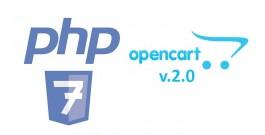 Поддержка PHP 7.x для OC 2.3