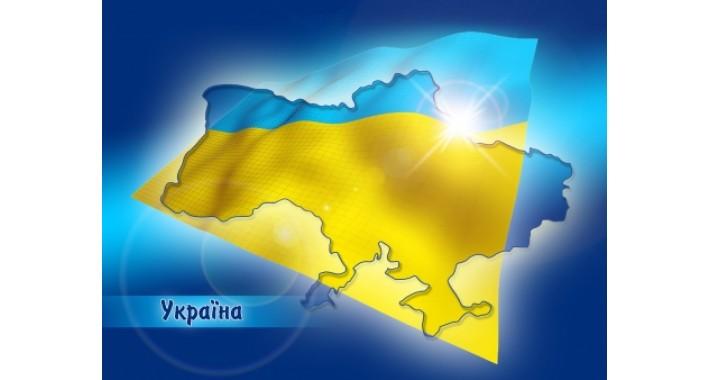 Украинский перевод Opencart v1.4.9.3