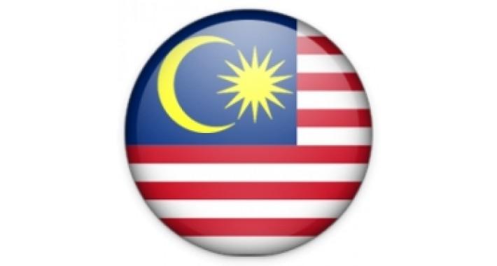 Bahasa Melayu (Malay)