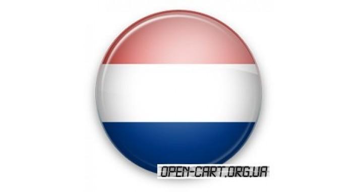 Nederlands taalpakket - голландский языковой пакет.