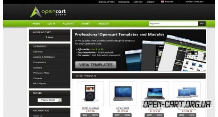 Opencart ProShop2