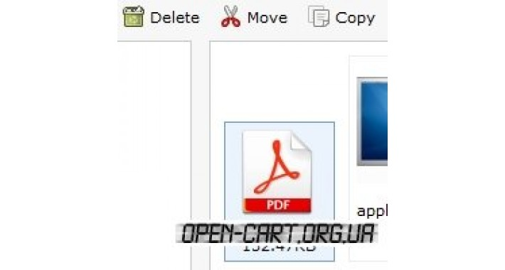 PDF OpenCart File Manager