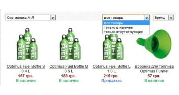 Фильтр в категории товаров по наличию и производителю