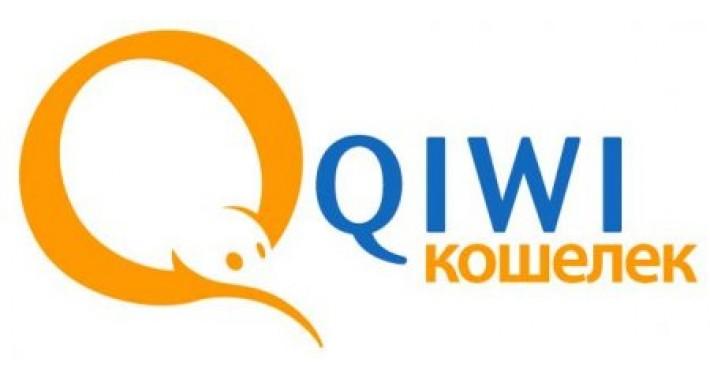 Модуль оплаты через QIWI Кошелек для OpenCart v.1.5.1.x