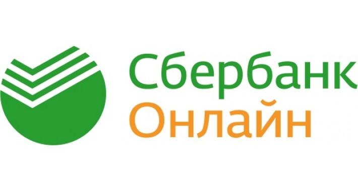 Сбербанк Онлайн для opencart 1.5 - 2.*